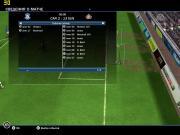 Прикрепленное изображение: FIFA10_2010_01_22_12_24_14_93.jpg
