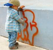 Прикрепленное изображение: 22924575_maxim_graffiti_artist.jpg