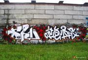 Прикрепленное изображение: grafiti1.jpg
