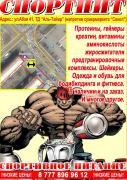Прикрепленное изображение: 1111.jpg