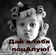 Прикрепленное изображение: 5e3b61362e58_1_.jpg