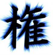 Прикрепленное изображение: _____.jpg