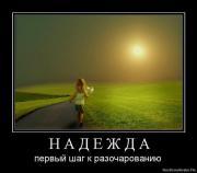 http://forum.esilnet.com/uploads/monthly_10_2010/post-9458-1288287598_thumb.jpg